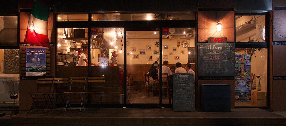 Italian Pizza & Pasta [il faro] Famous Restaurant in Aichi